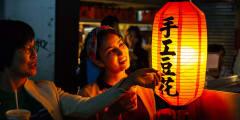 Nights & Lights of Taipei Private Tour