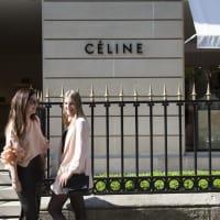Haute French Fashion Tour