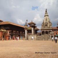 The three World Heritage Sites of Kathmandu.