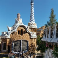 Park Guell Skip the line tour and Mosaic Workshop with Creative Locals!