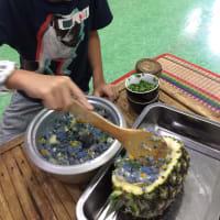 Cooking Class: the Magic of Thai Cuisine