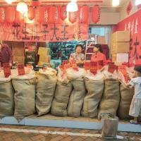 Chinese New Year Night Tour