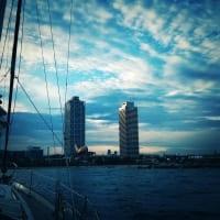 Sailing Trips