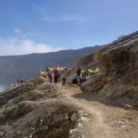 Mount Ijen: Blue Fire & Crater lake