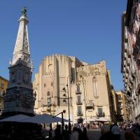 Historical Naples: Origins, Food & Cults