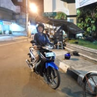 Jogja at Night City Tour