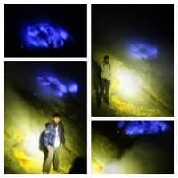"""Ijen  """"BLUE FIRE"""" Sulphur Lake"""