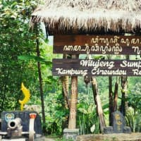 Hidden Sundanese Village Tour