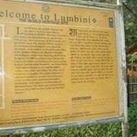 The Birthplace of Buddha Tour