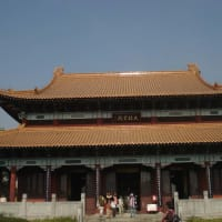 The Birthplace of Buddha Tour