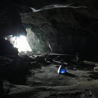 Sleep In A Cave