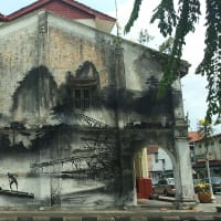 Artistic Side Of Ipoh
