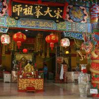 Explore CM multicultural communities