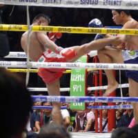 Watching  Muay Thai/Thai :)