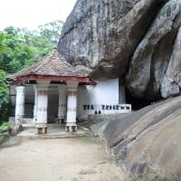 Hike to the Elephant rock